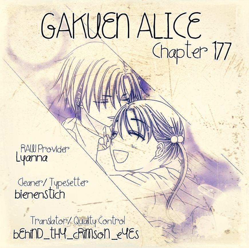 Gakuen Alice 177 Page 1