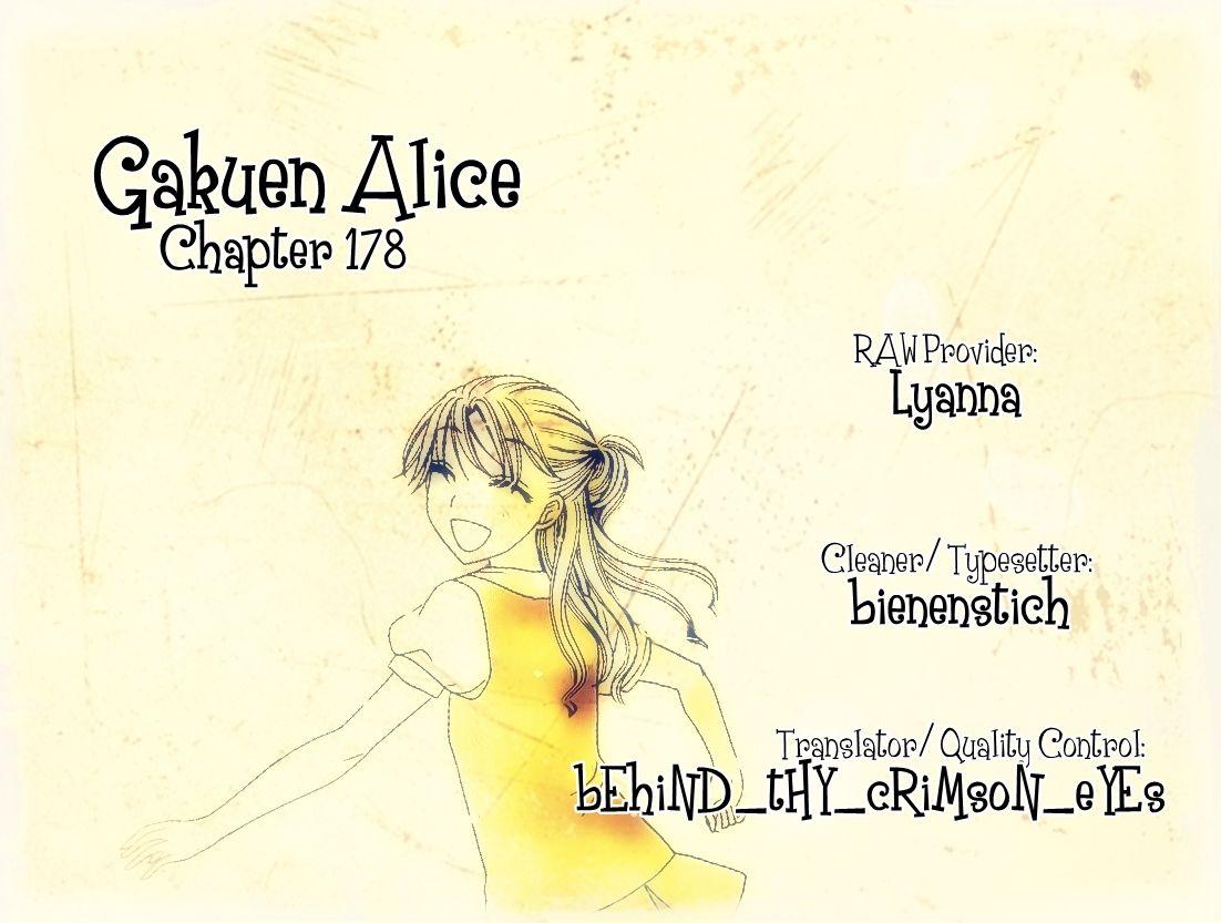 Gakuen Alice 178 Page 1
