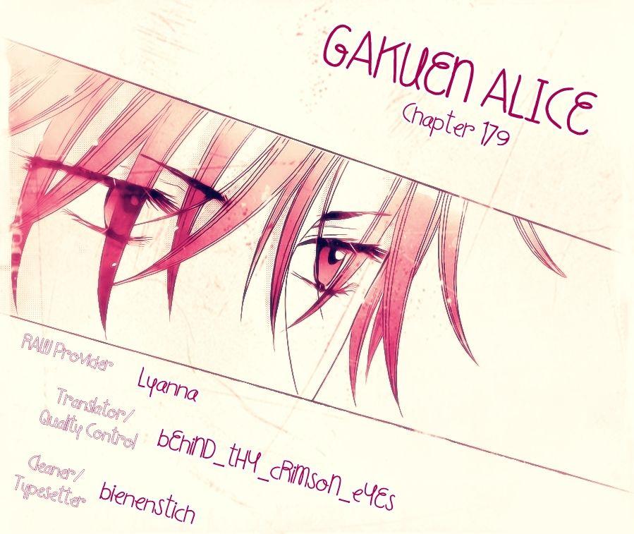 Gakuen Alice 179 Page 1