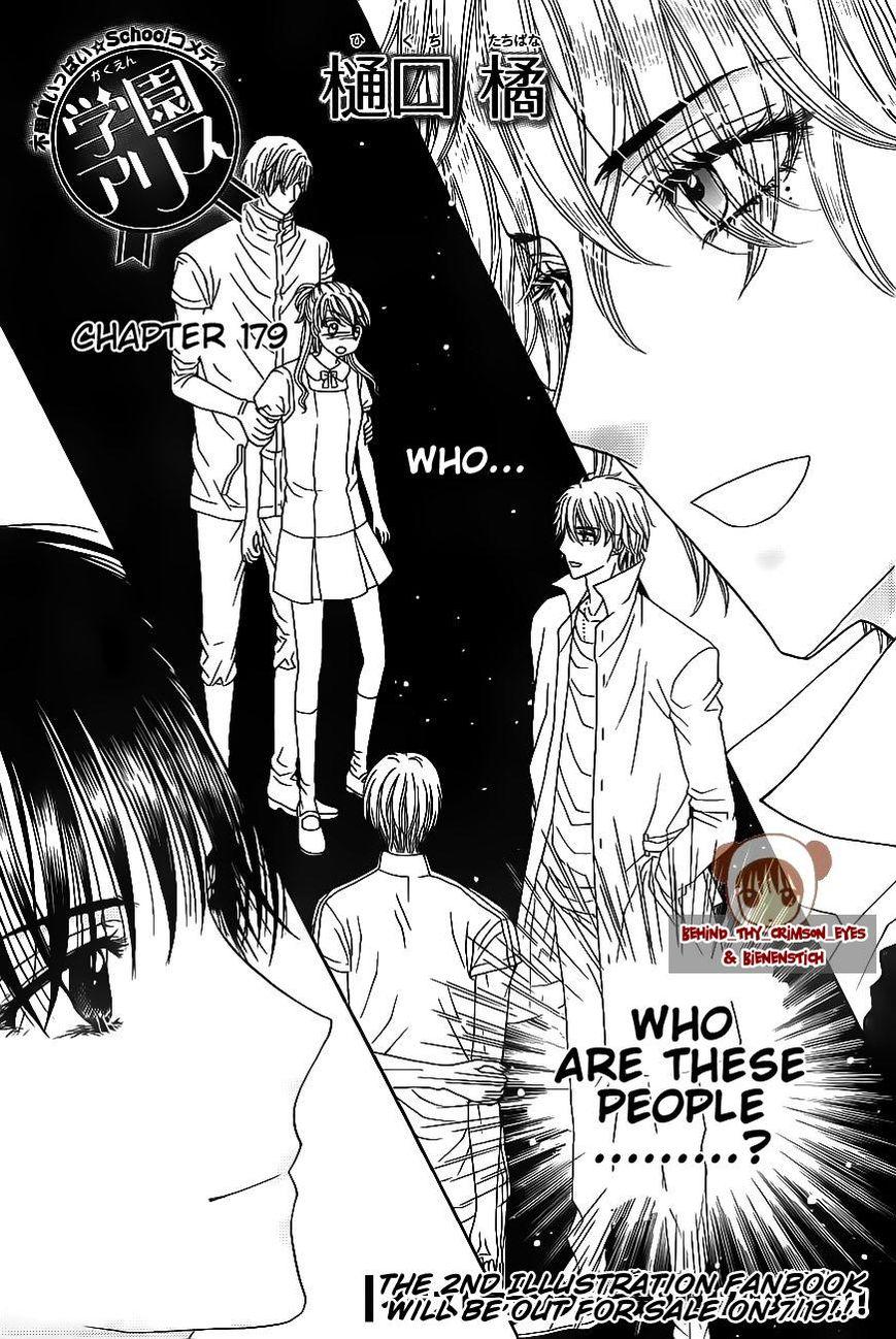 Gakuen Alice 179 Page 2