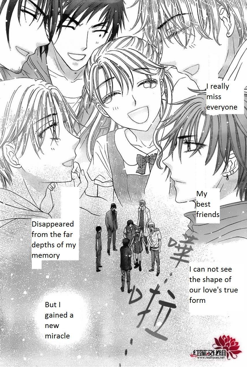 Gakuen Alice 180 Page 1