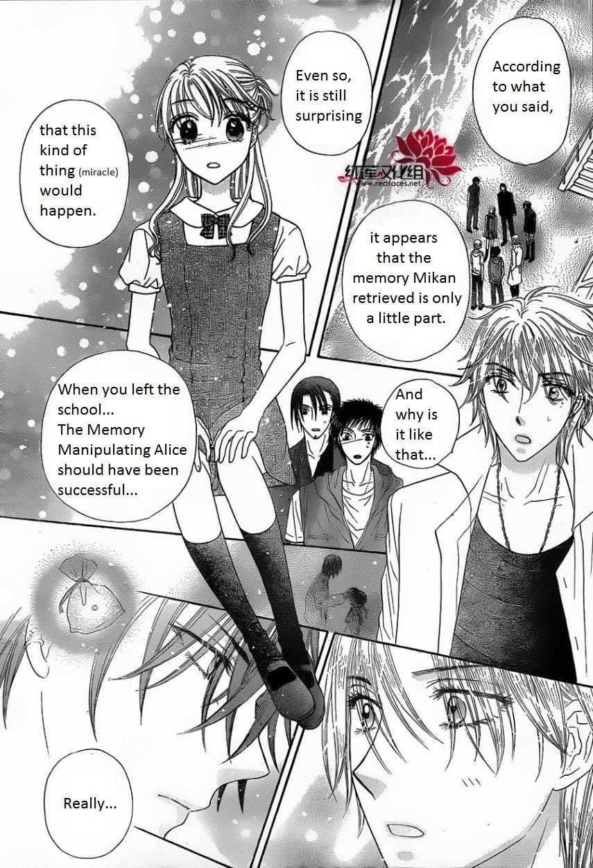 Gakuen Alice 180 Page 2