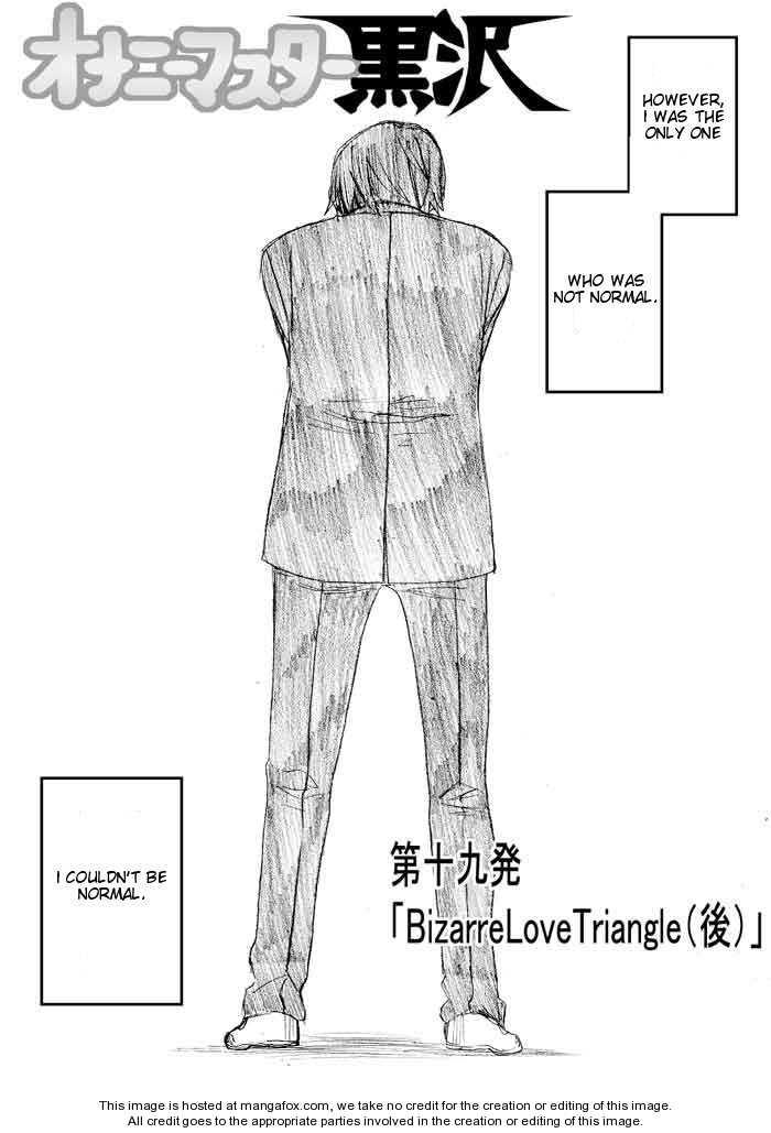 Onani Master Kurosawa 19 Page 1