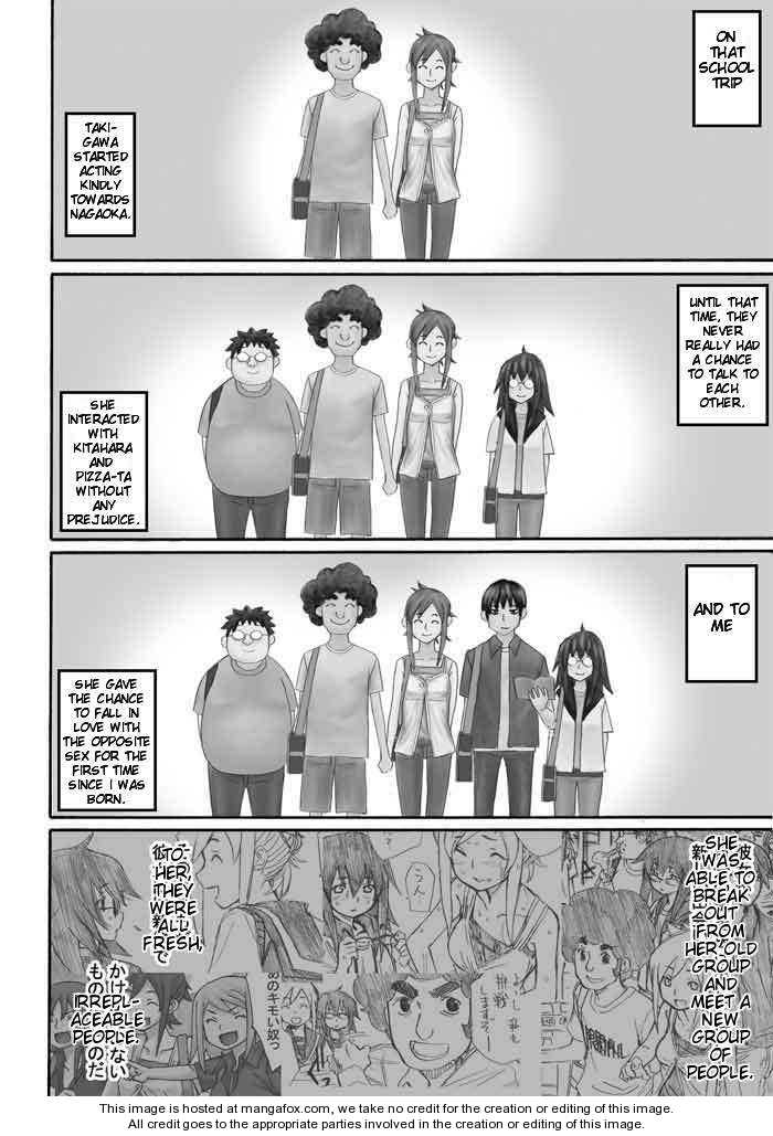 Onani Master Kurosawa 23 Page 2