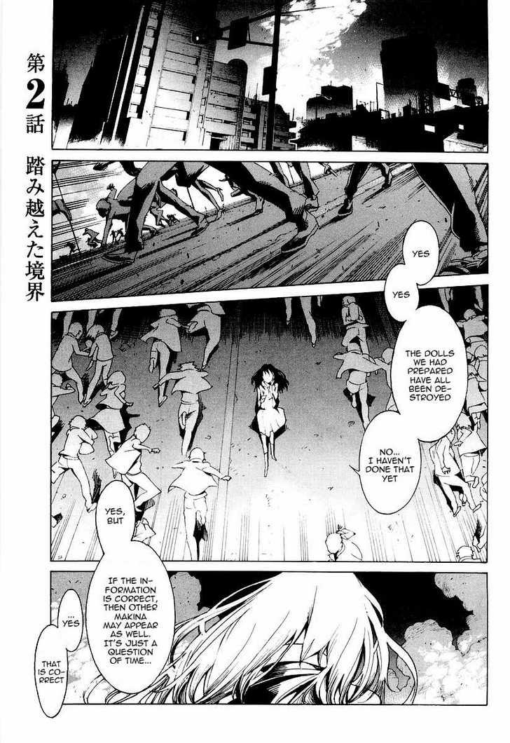 Kurogane no Linebarrel 2 Page 1