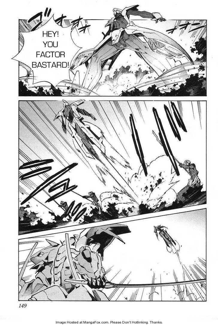 Kurogane no Linebarrel 10 Page 3