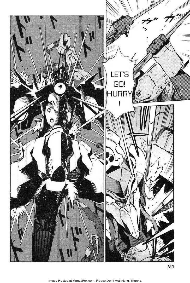 Kurogane no Linebarrel 10 Page 6
