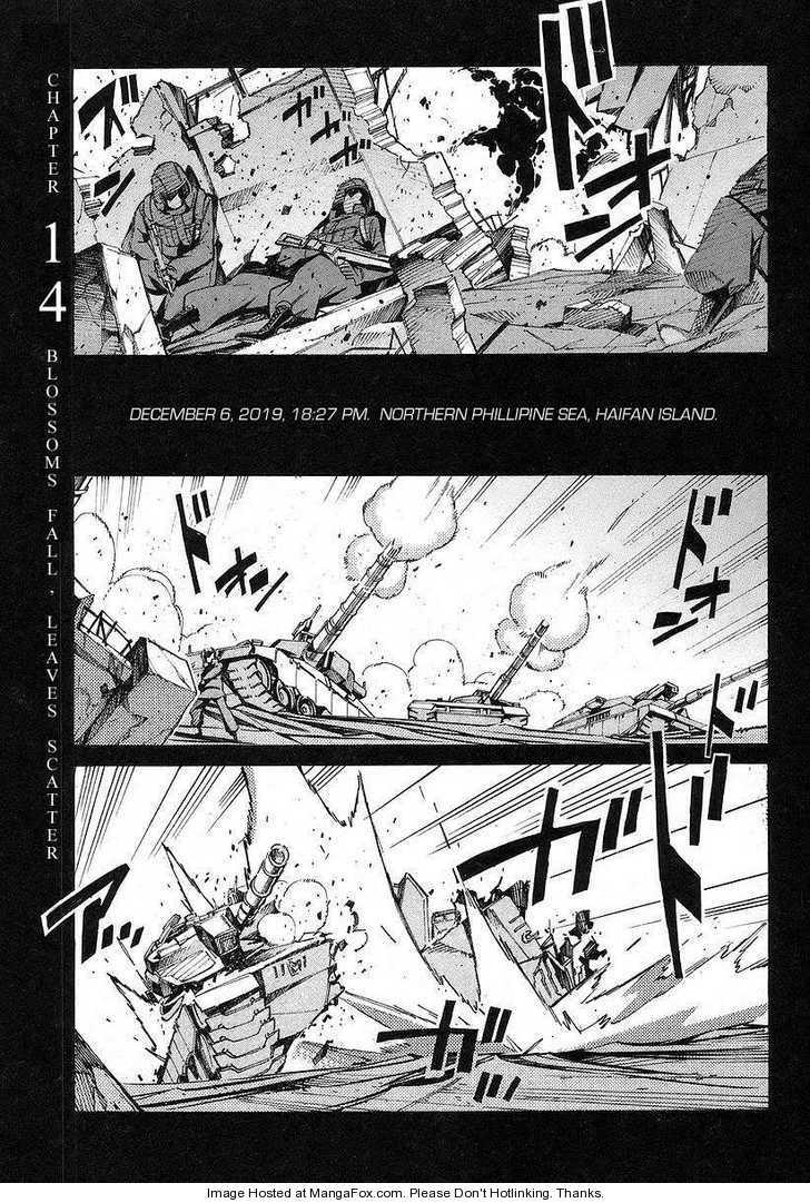 Kurogane no Linebarrel 14 Page 1