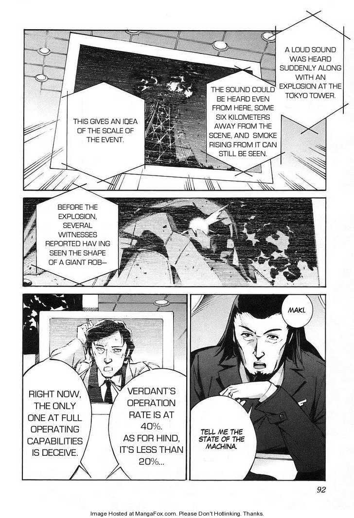 Kurogane no Linebarrel 18 Page 2