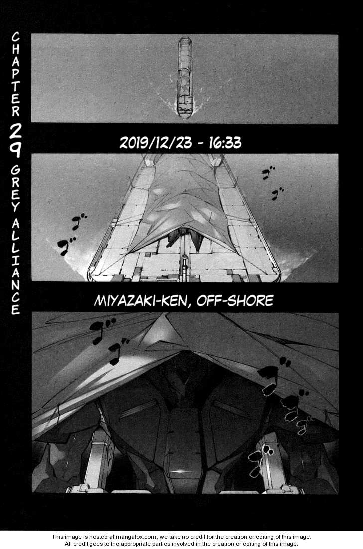 Kurogane no Linebarrel 29 Page 2