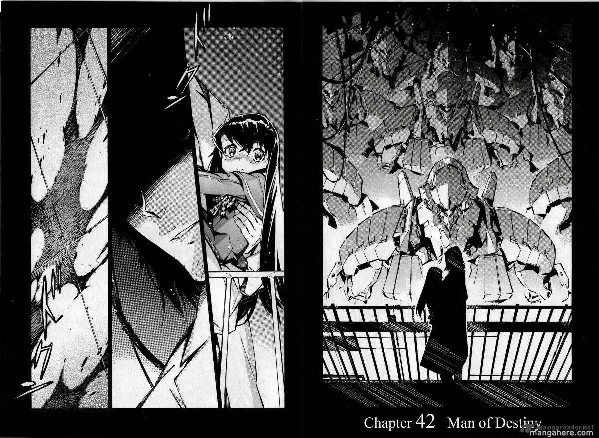 Kurogane no Linebarrel 42 Page 1