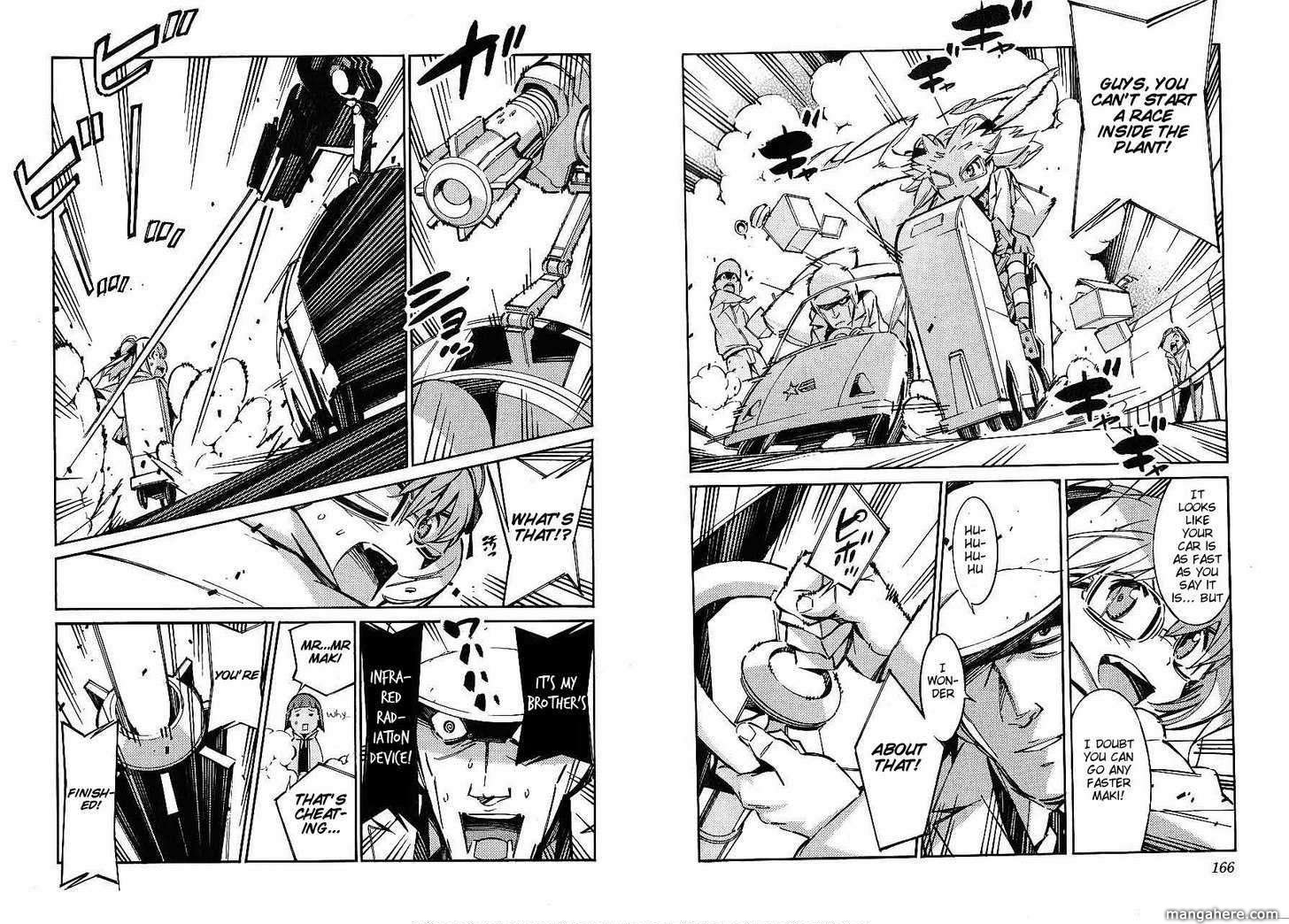 Kurogane no Linebarrel 46.7 Page 4