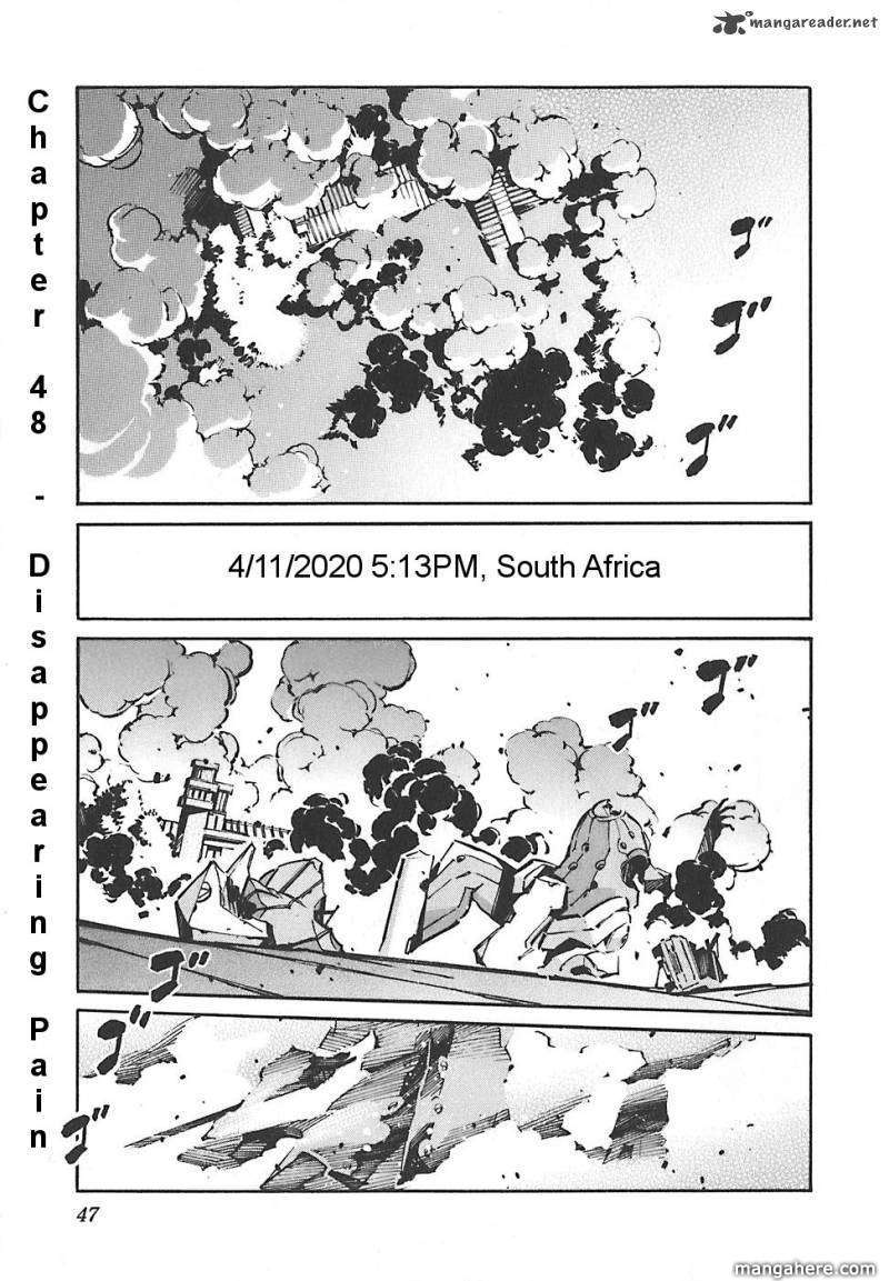 Kurogane no Linebarrel 48 Page 1