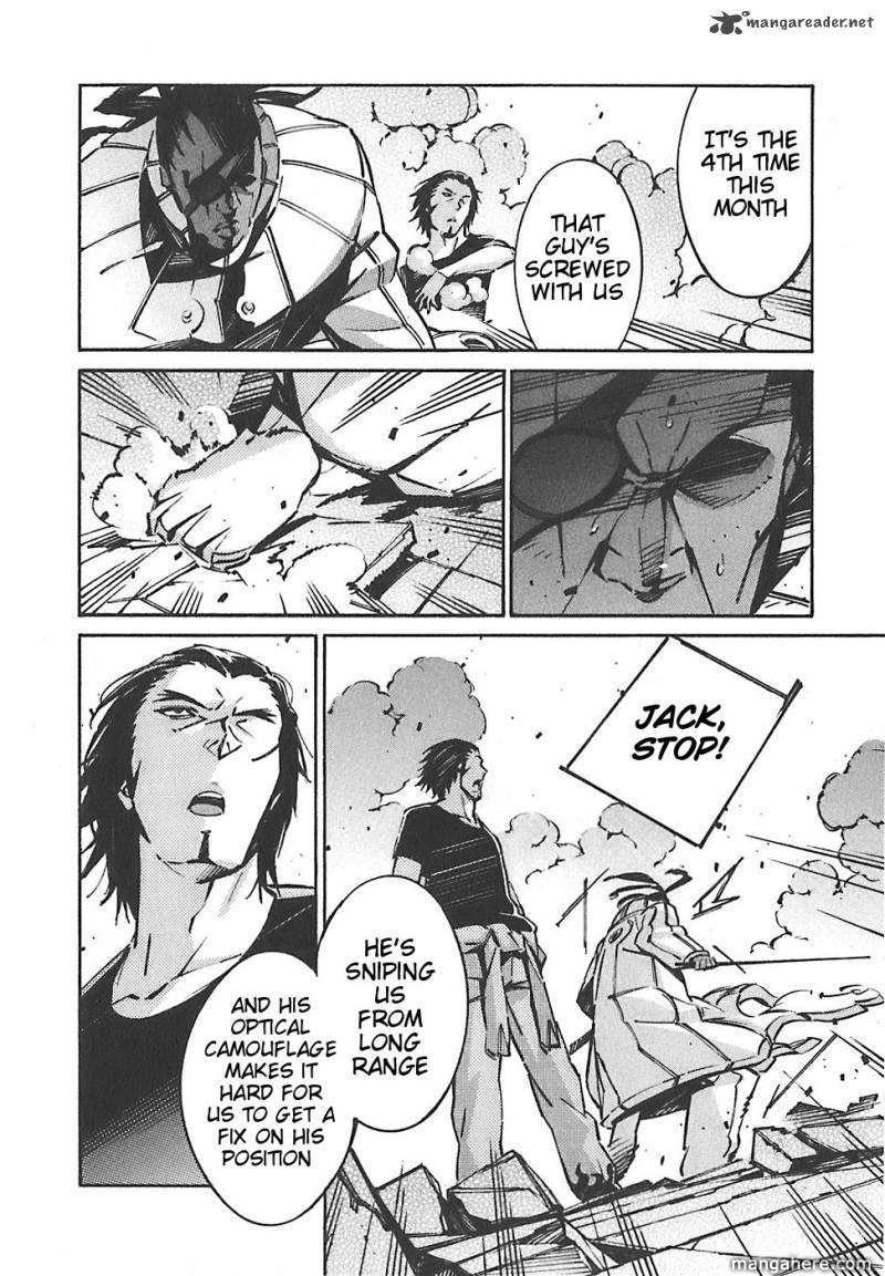 Kurogane no Linebarrel 48 Page 2