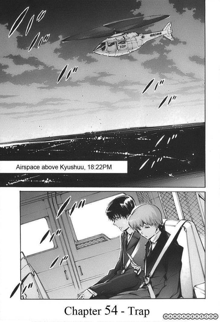 Kurogane no Linebarrel 54 Page 1