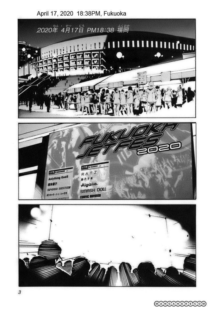 Kurogane no Linebarrel 56 Page 1