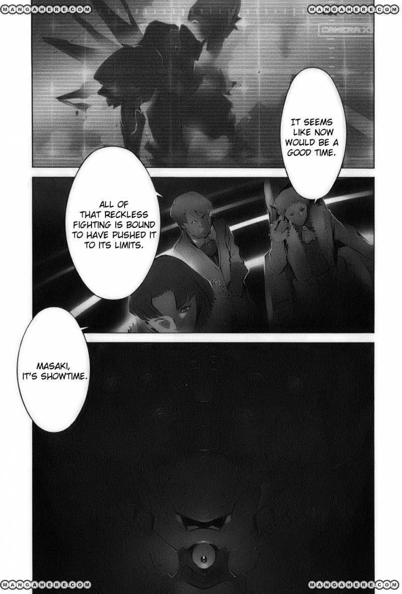 Kurogane no Linebarrel 57 Page 1