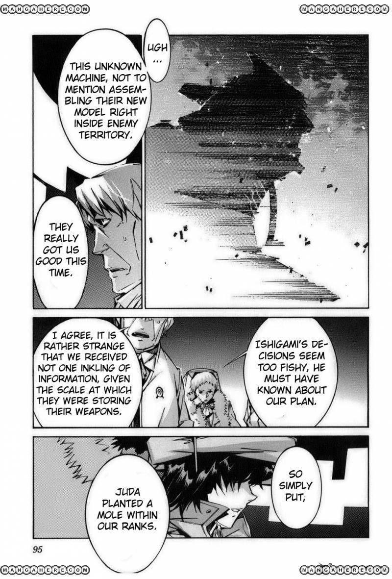 Kurogane no Linebarrel 58 Page 3