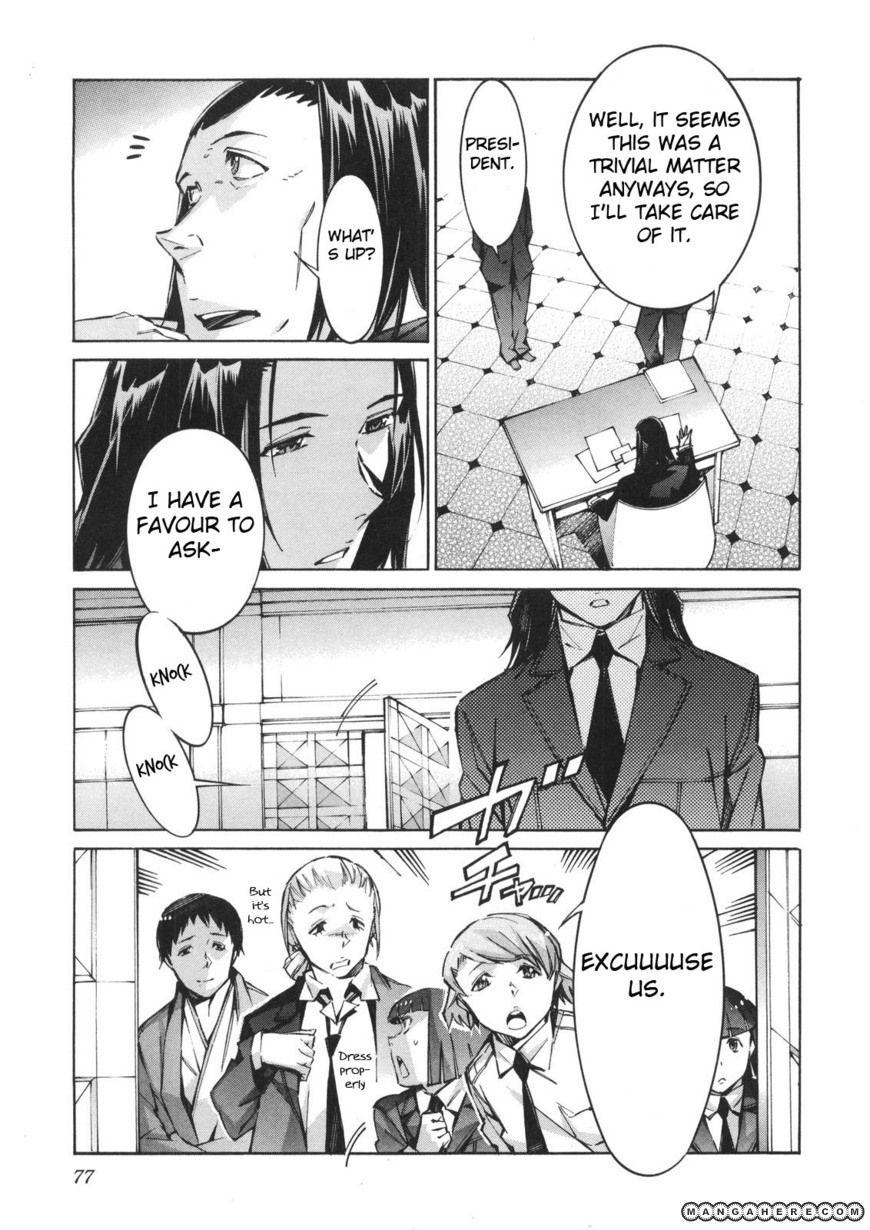 Kurogane no Linebarrel 62 Page 3