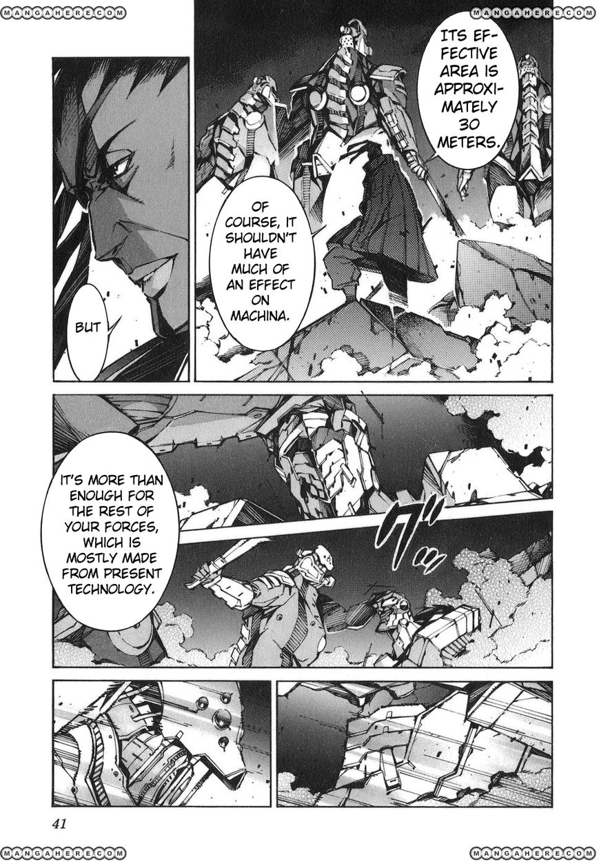 Kurogane no Linebarrel 71 Page 3