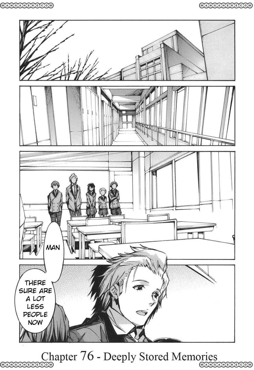 Kurogane no Linebarrel 76 Page 1