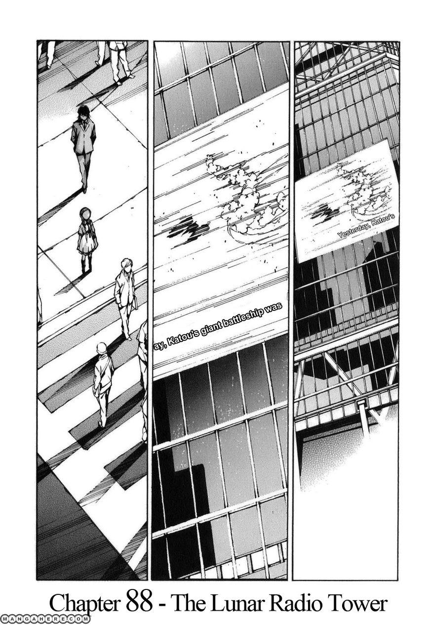 Kurogane no Linebarrel 88 Page 1