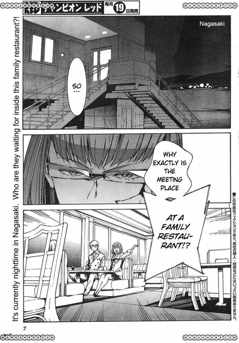Kurogane no Linebarrel 92 Page 1
