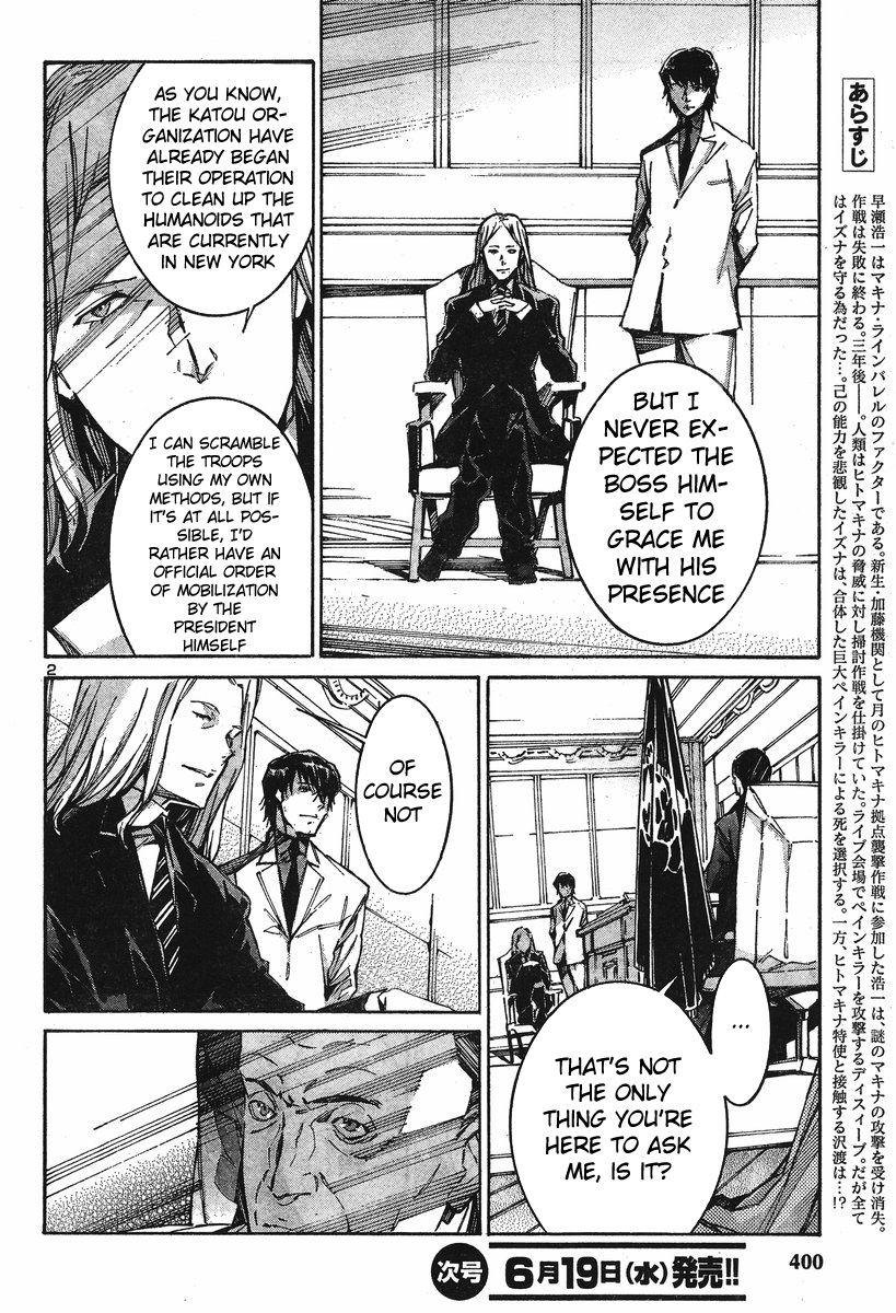 Kurogane no Linebarrel 101 Page 2