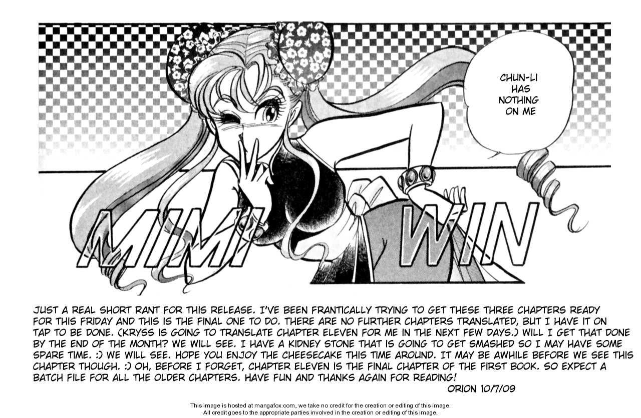 Buttobi!! CPU 10 Page 2