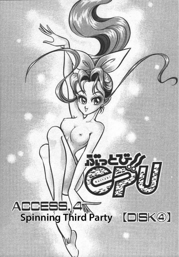 Buttobi!! CPU 15 Page 1