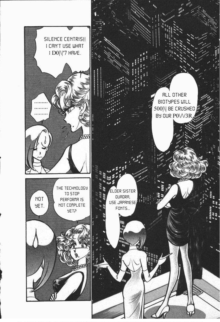 Buttobi!! CPU 15 Page 2