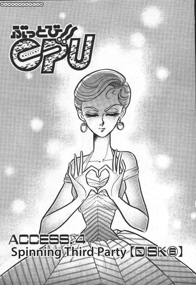 Buttobi!! CPU 17 Page 1