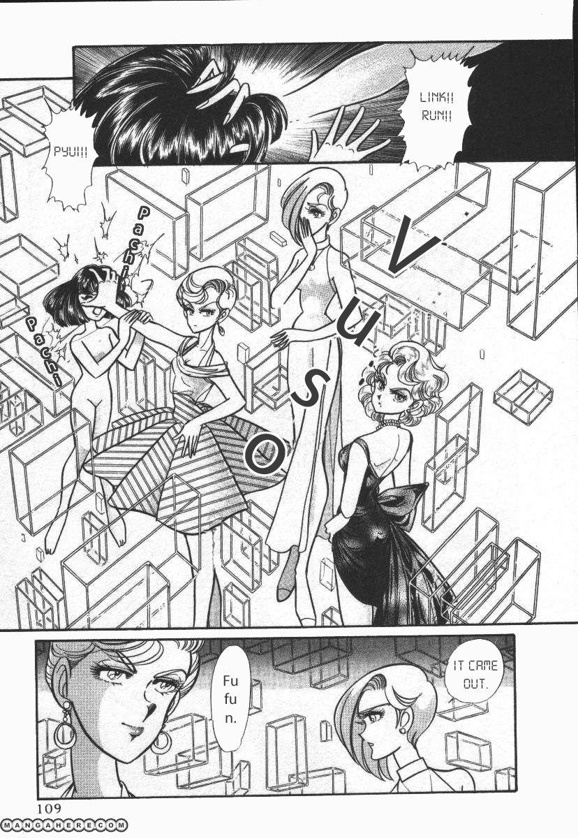 Buttobi!! CPU 18 Page 3
