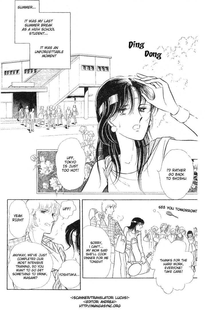 Shinohara Chie Kessakushuu 1.1 Page 2