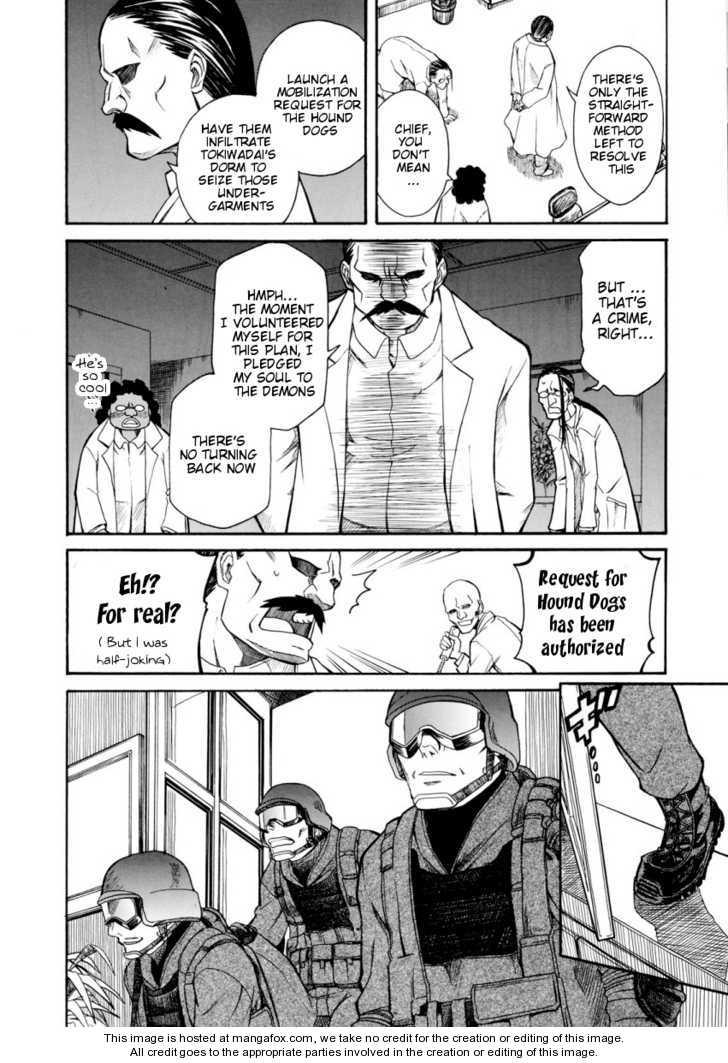 To Aru Kagaku no Rail gun 8.5 Page 4