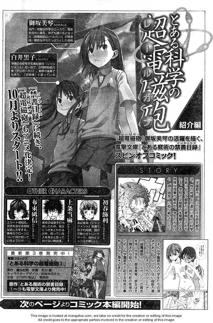 To Aru Kagaku no Rail gun 20 Page 1