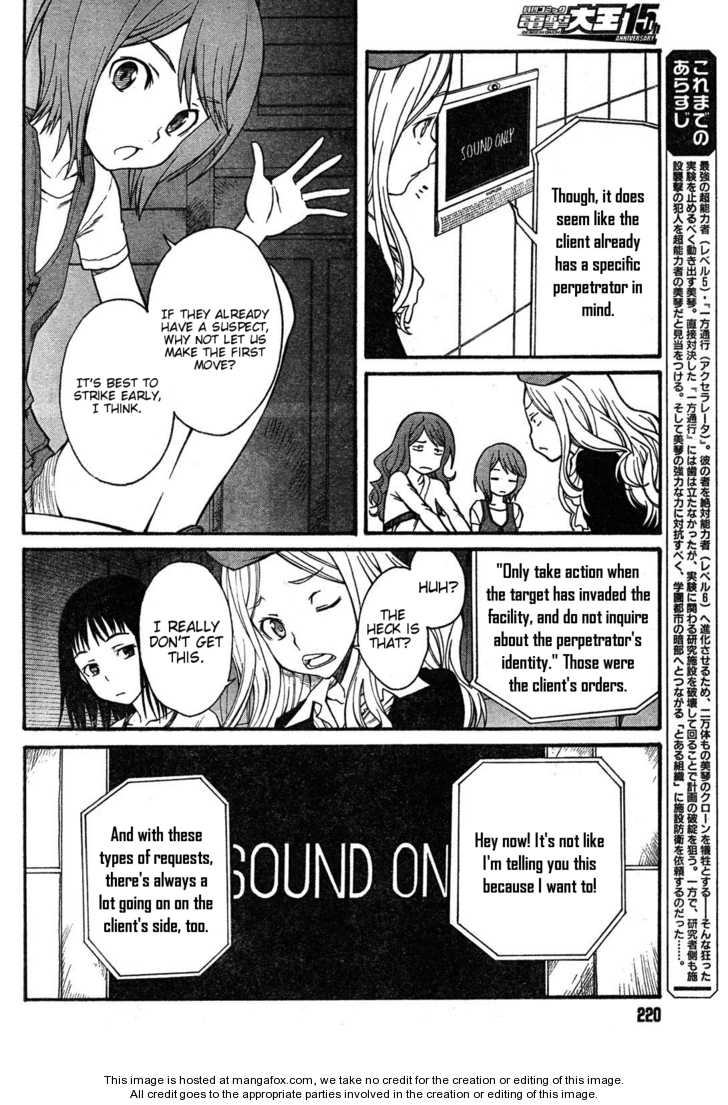 To Aru Kagaku no Rail gun 26 Page 4