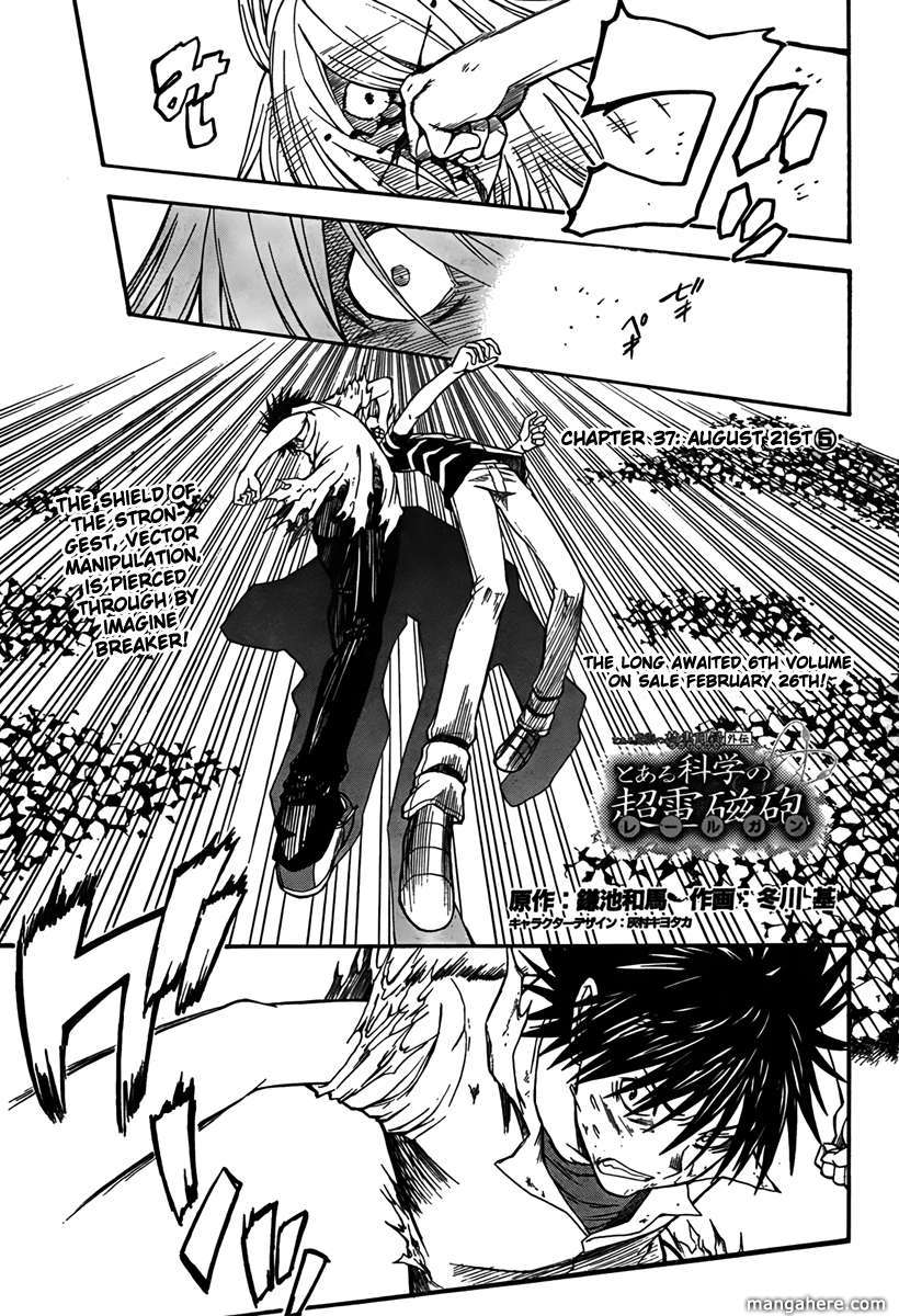 To Aru Kagaku no Rail gun 37 Page 2