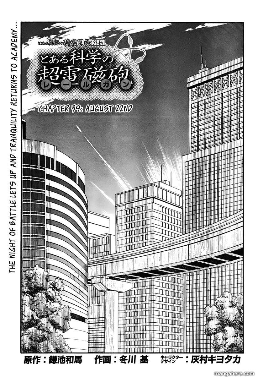 To Aru Kagaku no Rail gun 39 Page 1