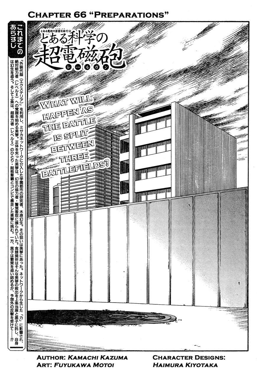 To Aru Kagaku no Rail gun 66 Page 1