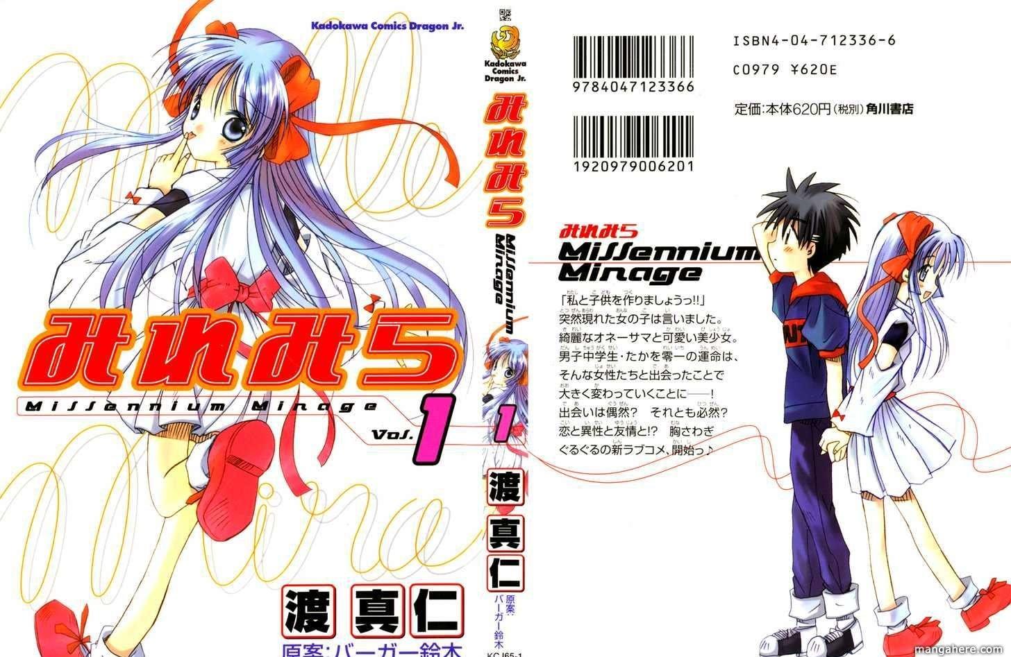 Millennium Mirage 1 Page 1