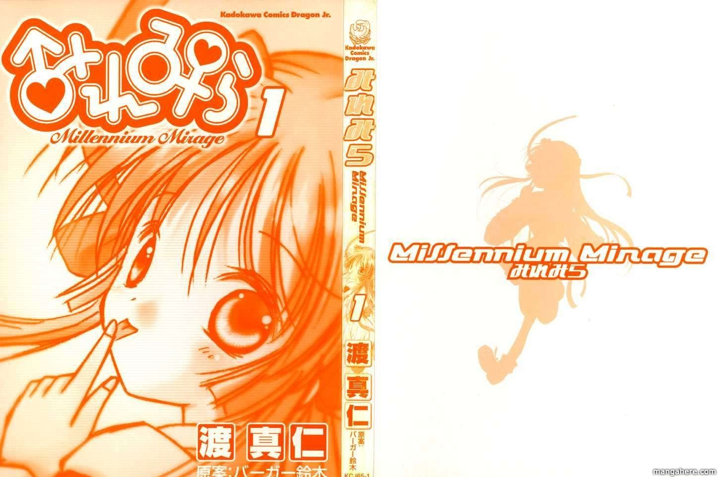 Millennium Mirage 1 Page 2