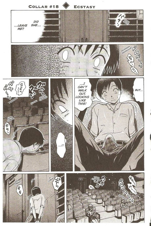 Sundome 18 Page 1