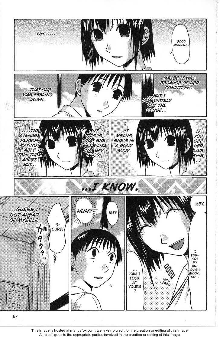 Sundome 32 Page 2