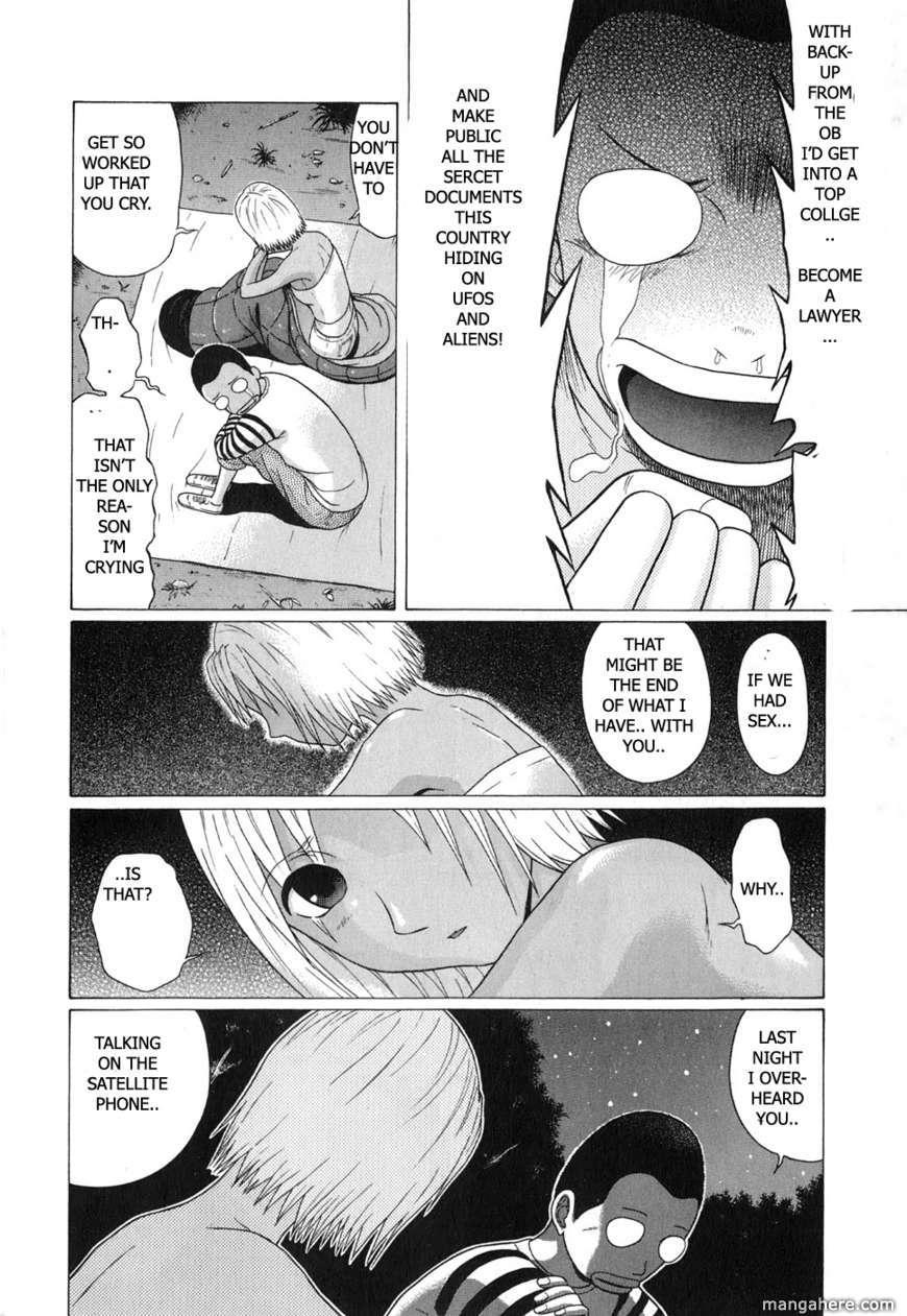 Sundome 68 Page 1
