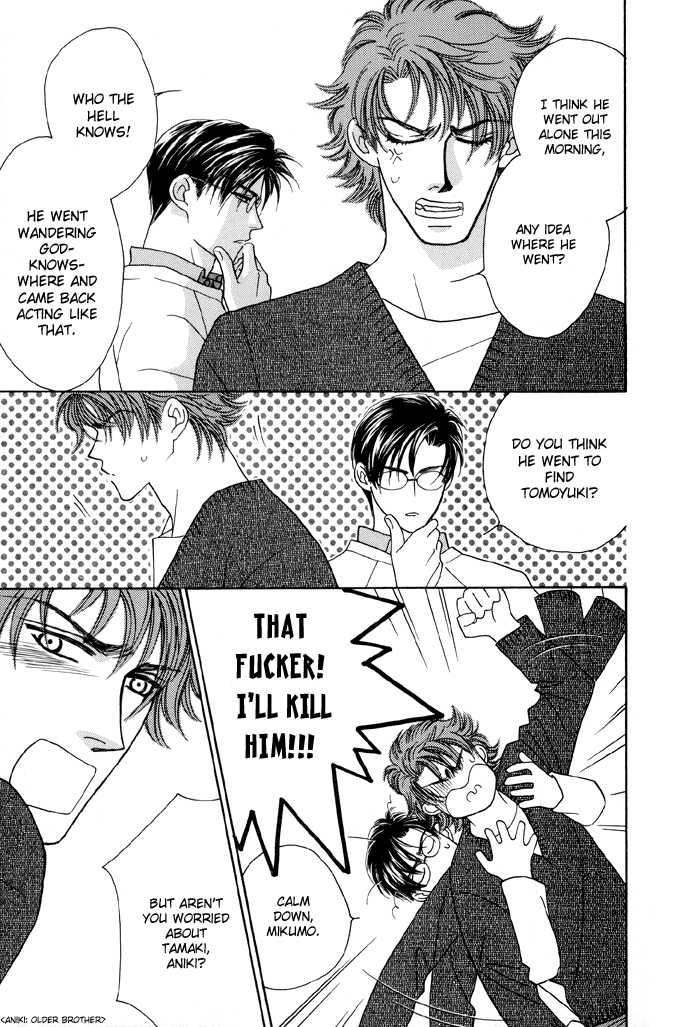 Zettai Unmei Houteishiki 2 Page 3