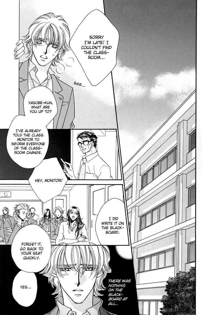 Zettai Unmei Houteishiki 4 Page 3