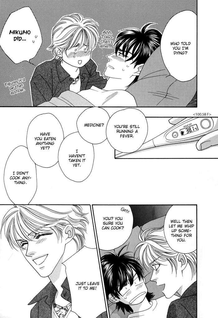 Zettai Unmei Houteishiki 4.5 Page 2