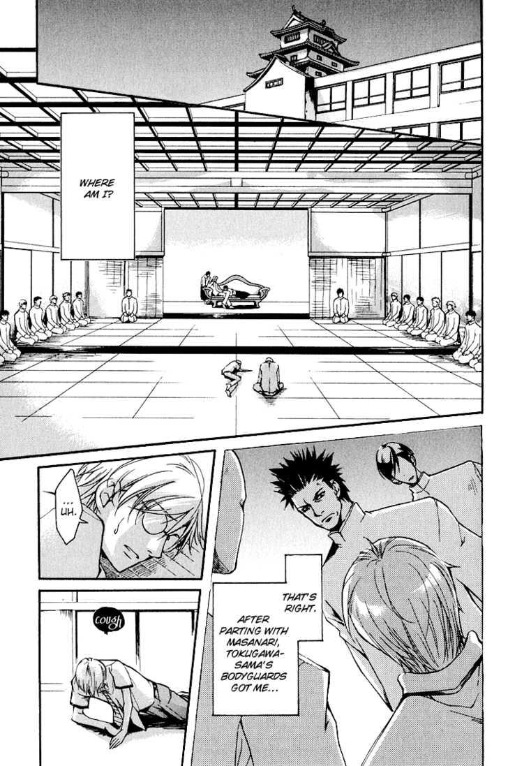 Hana Shinobu no Koi 2 Page 4