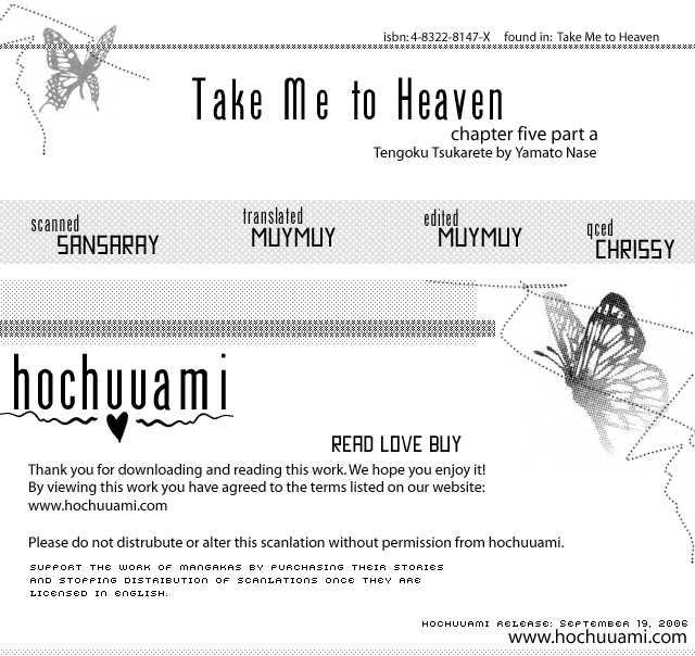 Tsureteke Tengoku 5 Page 1